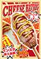 チーズドッグ ポスターNo.4