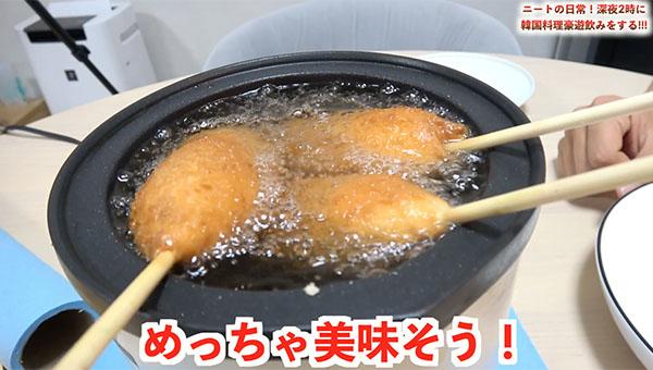 チーズドッグyoutube動画1