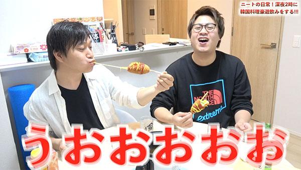 チーズドッグyoutube動画3
