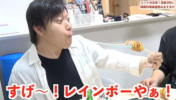 チーズドッグyoutube動画4