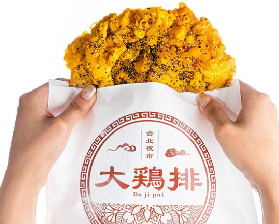 台湾黒胡椒 大鶏排 写真