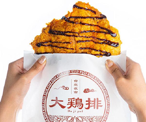 麻辣ソース 大鶏排